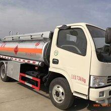 东风多利卡油罐车各种吨位现货供应,包上户可分期下款快