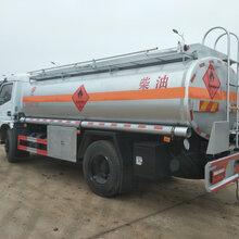 东风多利卡国五5~8吨油罐车现价销售,欢迎前来选购