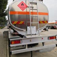 转让厂家直售东风天龙27.5方油罐车,全国从优