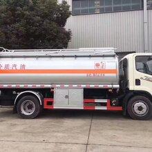 转让厂家5吨8吨10吨油罐车,价格美丽,全国促销
