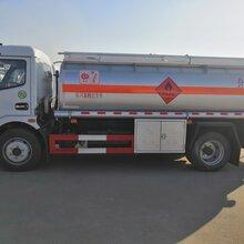 全新二手8吨油罐车现低价出售,可选分期!!!