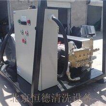 HD50/38高压水清砂机
