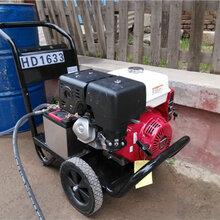 HD16/33管道清洗机(本田汽油机)