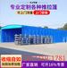 貴州專業定制各種戶外帳篷推拉雨篷工地篷倉庫篷消毒篷