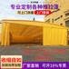 福州专业定做各种户外帐篷工地篷推拉篷仓库篷