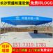 福州专业定做大排挡帐篷推拉活动雨棚雨篷遮雨棚工厂雨棚