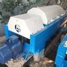 洗沙泥漿處理設備wl-450