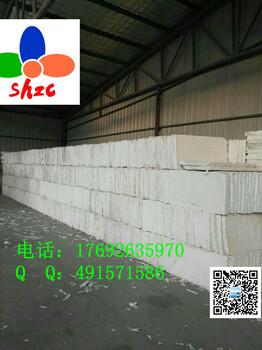 复合硅酸盐保温管硅酸盐复合板