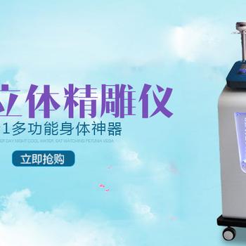 蓝贝贝(广州)科技有限公司