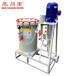 三川宏化學鎳電鍍過濾機精密過濾