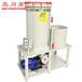 三川宏活性炭電鍍過濾機精密過濾