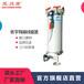 臺灣三川宏電鍍過濾機精密化學過濾器CB型