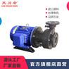 三川宏化工泵NAG系列耐腐蚀电镀泵