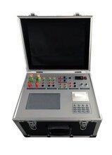 干式變壓器材質分析儀商家現貨批發出售