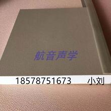纪委墙面防撞软包广州市大型生产基地图片