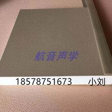 纪委墙面防撞软包广东森游戏主管市大型生产基地图片