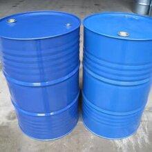 泰安200升铁桶批发济宁200升铁桶价格200升塑料桶