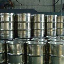 济南200升塑料桶电话德州200升铁桶厂家齐河吨桶二手铁桶塑料桶