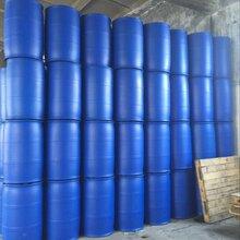 济宁200公斤塑料桶济南200升烤漆桶长青200升双环塑料桶