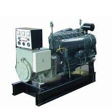厂家供应50KW风冷柴油机发电机组价格