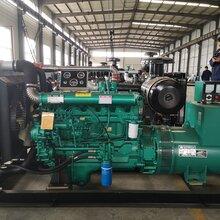 厂家供应100KW柴油发电机组价格