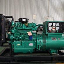 厂家供应30KW柴油发电机组