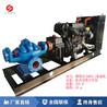 柴油水泵机组消防备用高扬程柴油水泵