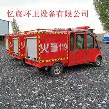 8吨消防车