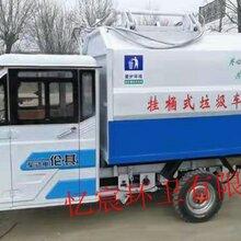 电动垃圾车厂家电动垃圾车报价小型电动垃圾车价格