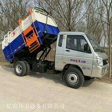 小型汽油蓝牌车厢可卸式垃圾车