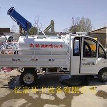 广州哪有卖电动洒水车的电动洒水车厂家图片
