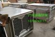 不锈钢蜂窝电场静电电场油烟净化器批发零售