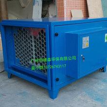 静电油烟净化器供应深圳油烟净化器生产厂家