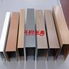 雕花铝单板铝方通广东厂家、免费取样、可上门安装