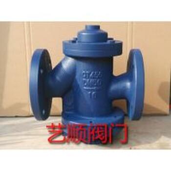 廠家供應DN50型自力式流量控制閥