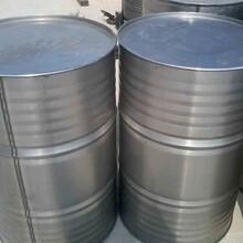 鋼桶200升鋼桶生產廠家質量可靠圖片