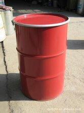山东德州铁桶200升铁桶金属桶化工专用包装桶图片