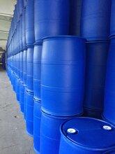 泰安200L大容量塑料桶双环塑料桶蓝色包装桶性价比高图片