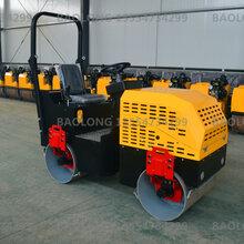 压路机厂家1.5吨双钢轮全液压驱动震动压实沥青路面压实土层沟槽回填