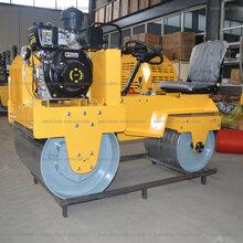 小型压路机型号规格小座驾双钢轮震动压实机厂家碾实路面土层沥青压平