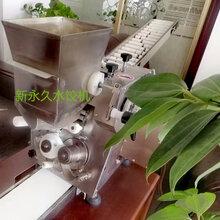 安徽铜陵小型饺子机厂家饺子机专卖店包合式仿手工饺子机工厂图片