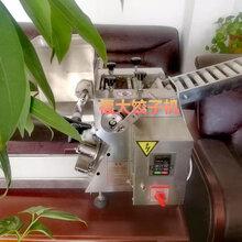 河北廊坊饺子机好用吗什么样的饺子机好用小型饺子机厂家图片
