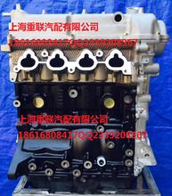 跃进发动机总成跃进发动机总成南京跃进小福星485发动机总成图片