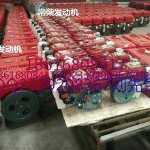常柴480柴油发动机常柴柴油发动机总成图片