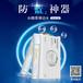 工厂代加工护肤防蓝光功效产品水精零系列贴牌OEM