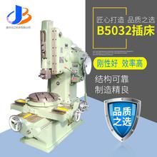 供应b5020/b5032插床立式插齿机普通插床多功能插床图片
