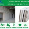 上海轻质环保防火板生产,墙板供应商,