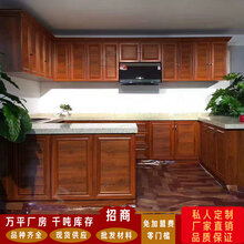 锐镁欧式家具铝材批发直销全铝橱柜定制衣柜酒柜图片