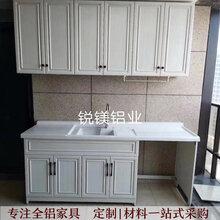 佛山优惠防晒阳台柜铝合金洗衣柜组合洗手洗脸盆一体