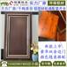 新款双金边门橱柜门板热销全铝家居全铝门板衣柜卧室门